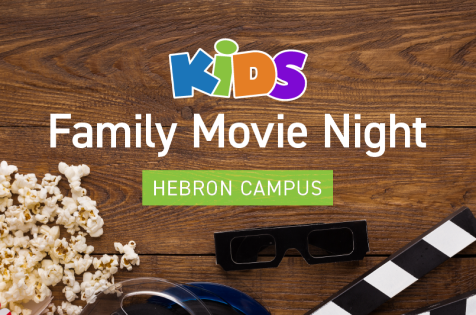 Lakeside Kids Family Movie Night (Hebron Campus)