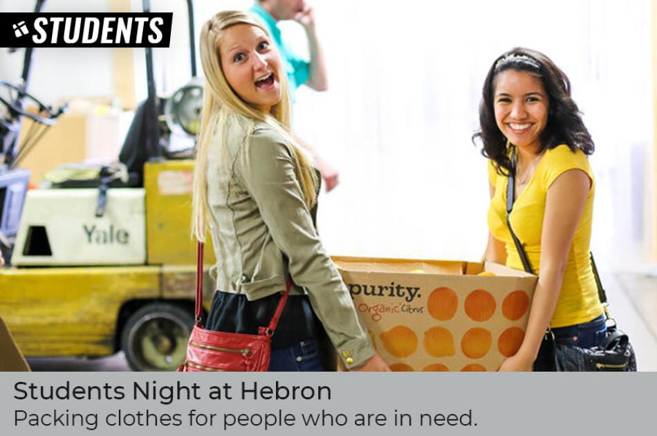 Students Night at Hebron